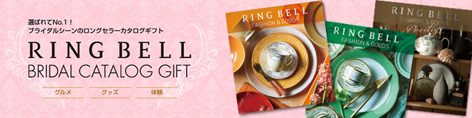 RING BELL BRIDAL CATALOG GIFT