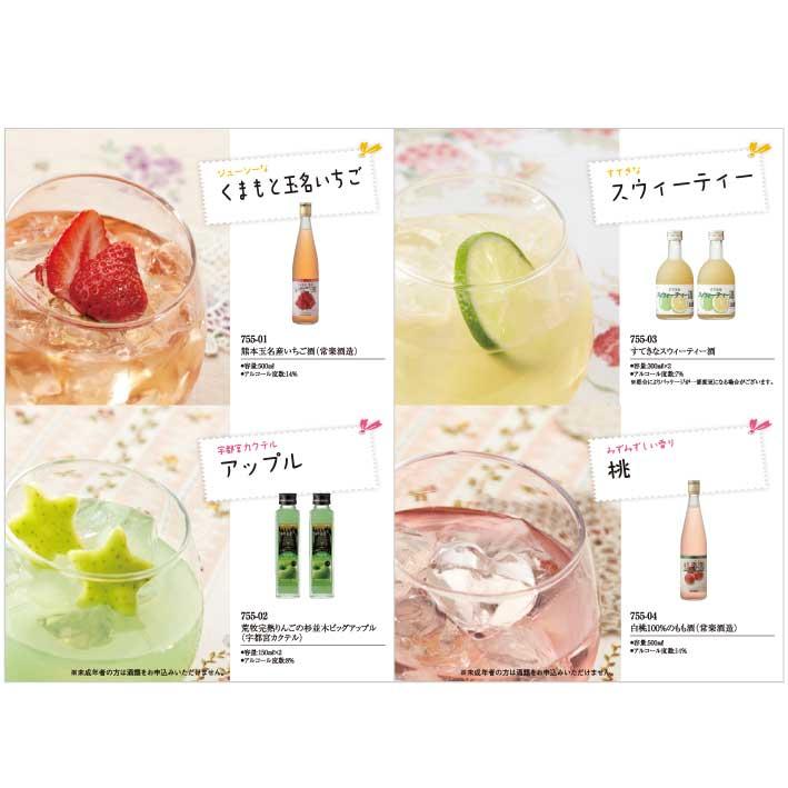 グラス+果実酒専門カタログギフト クレナ [B-03-025]-2