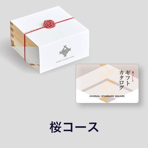 ジャーナルスタンダードスクエア桜〈さくら〉 [19056010]