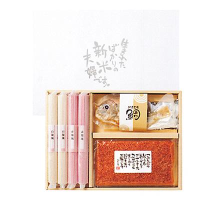 新米夫婦(赤飯・鯛めし・紅白うどん) [UC-1U]