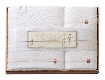今治謹製(白織タオル)タオルセット(木箱入) [C2111-564]