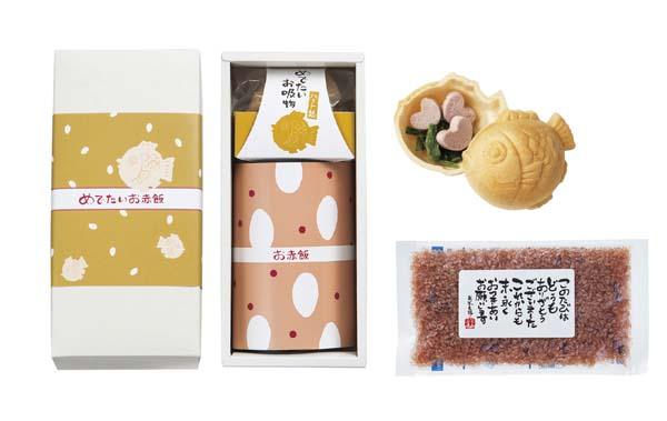 めでたいお赤飯(吸物)[TK-2A] [TK-2A]