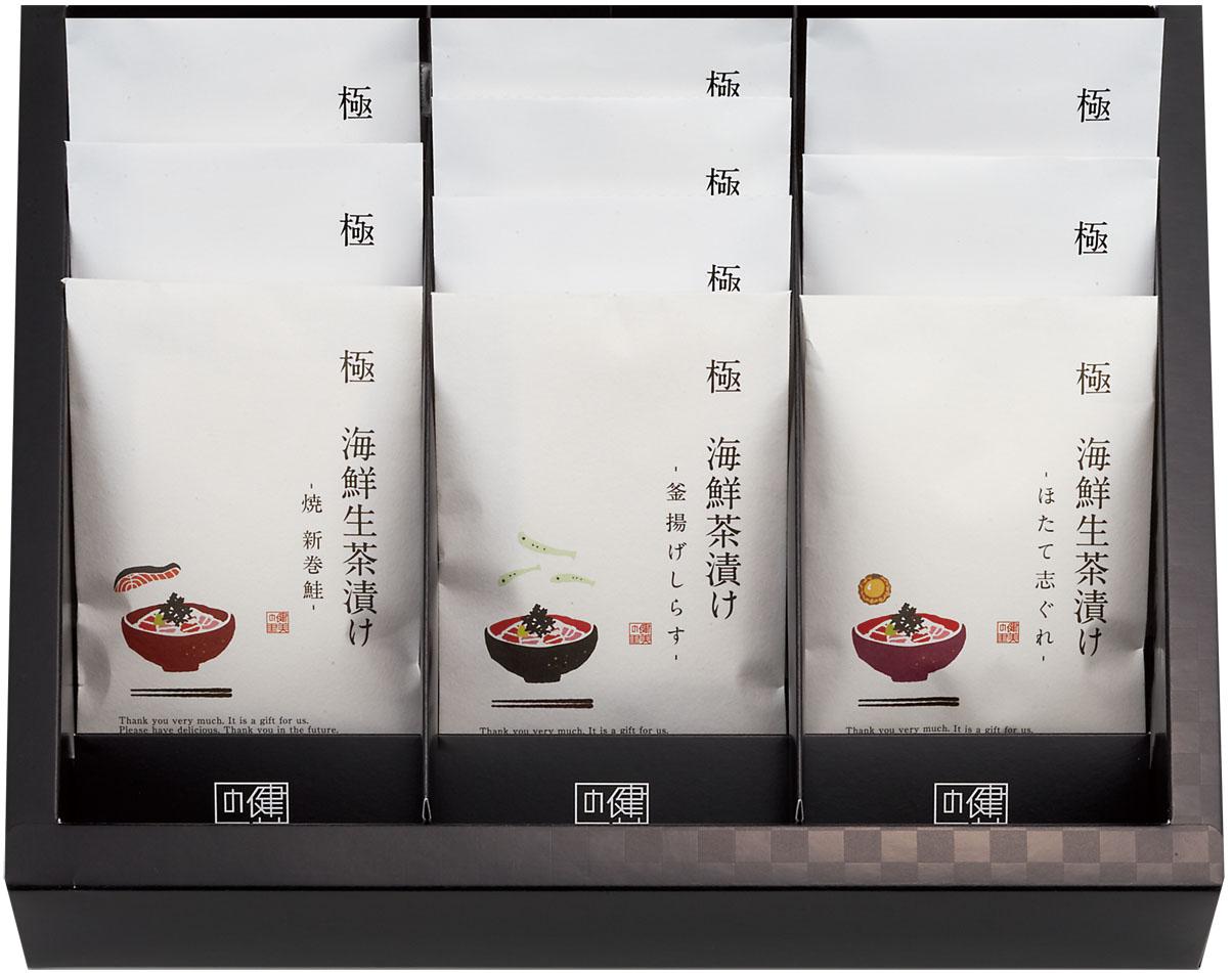 健美の里 極-kiwami- Premium Gift 40A [KS091]