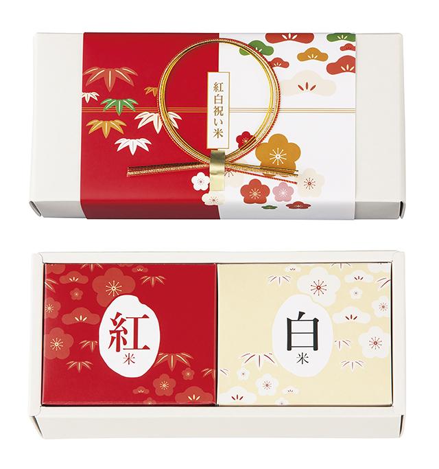 紅白祝い米[KH-1] [KH-1]
