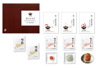 健美の里 極-kiwami-具たっぷり海鮮茶漬け10NB [KS301]