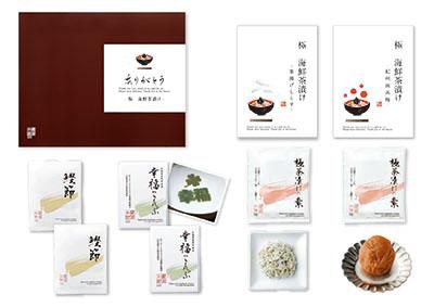健美の里 極-kiwami-具たっぷり海鮮茶漬け10NC [KS302]
