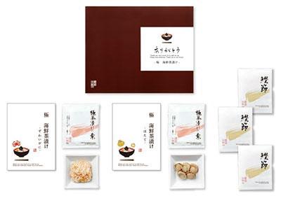健美の里 極-kiwami-具たっぷり海鮮茶漬け10NA [KS320]