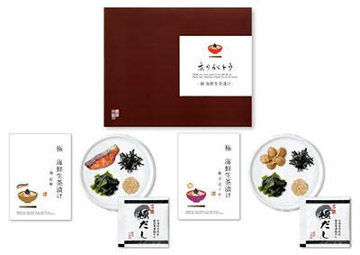 健美の里 極-kiwami-海鮮生茶漬け(紅鮭&ほたてしぐれ煮)12NA [KS314]