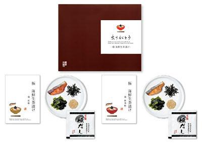 健美の里 極-kiwami-海鮮生茶漬け(紅鮭&新巻鮭)12NB [KS315]
