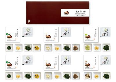 健美の里 極-kiwami- 野菜たっぷりだし味噌汁10NA [KS316]