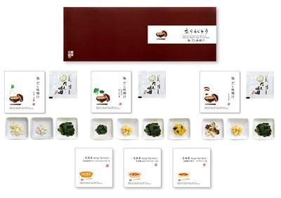 健美の里 極-kiwami- スープ&野菜たっぷりだし味噌汁10NA [KS321]