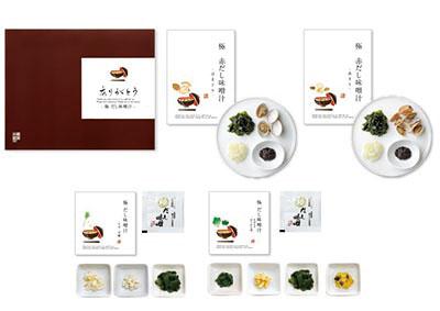 健美の里 極-kiwami- 貝&野菜たっぷりだし味噌汁10NA [KS322]