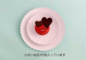 1616 arita japan TYパレスプレート小2枚セット化粧箱入 [TY001]