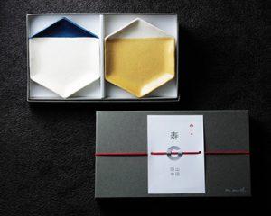 m.m.d.オリジナル ギフトボックスセット 取皿 2枚セット [mmd1]