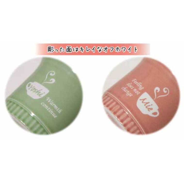 波佐見焼 キーポ 単品(7個〜受付)ライトグリーン [kipo1-g]