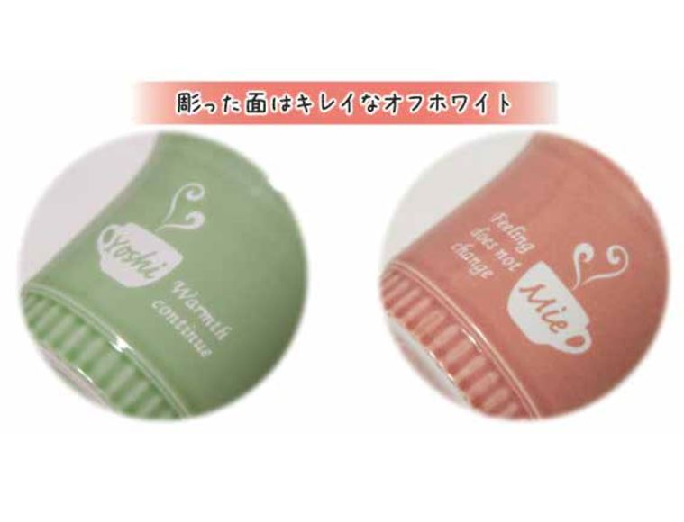 波佐見焼 キーポ 単品(7個〜受付)ピンク [kipo1-p]
