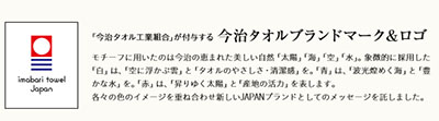 至福タオル タオルセットD [42-706-25]-3
