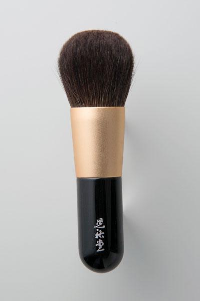熊野筆 高級パウダーブラシ(黒)桐箱付 [42-518-40]