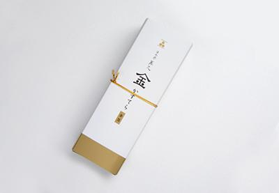 ★金のかすてら・プレーン(小) [gd5841]-2