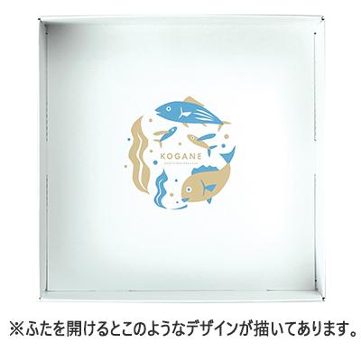 鯛だし入り だしギフトKOGANE-C9 [8043]-3