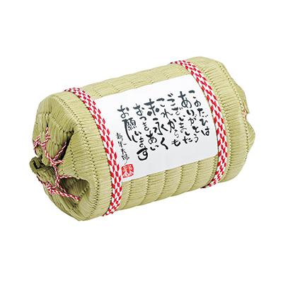 小さな米俵(お赤飯) [ST-3]