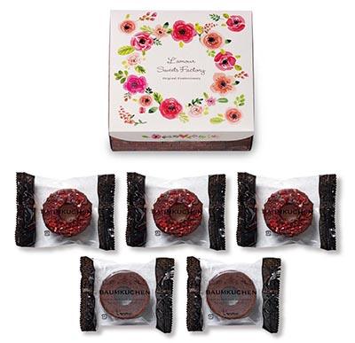La mour チョコと甘酸っぱいラズベリーをかけたミニバウム(販売期間10月1日〜6月30日) [LA101]