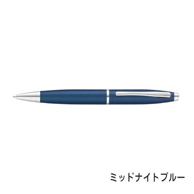 クロス カレイ ボールペン (ミッドナイトブルー)*この商品は1ヶ月前までにご注文ください* [0241-043]