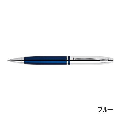 クロス カレイ ボールペン (ブルー) [0241-044]