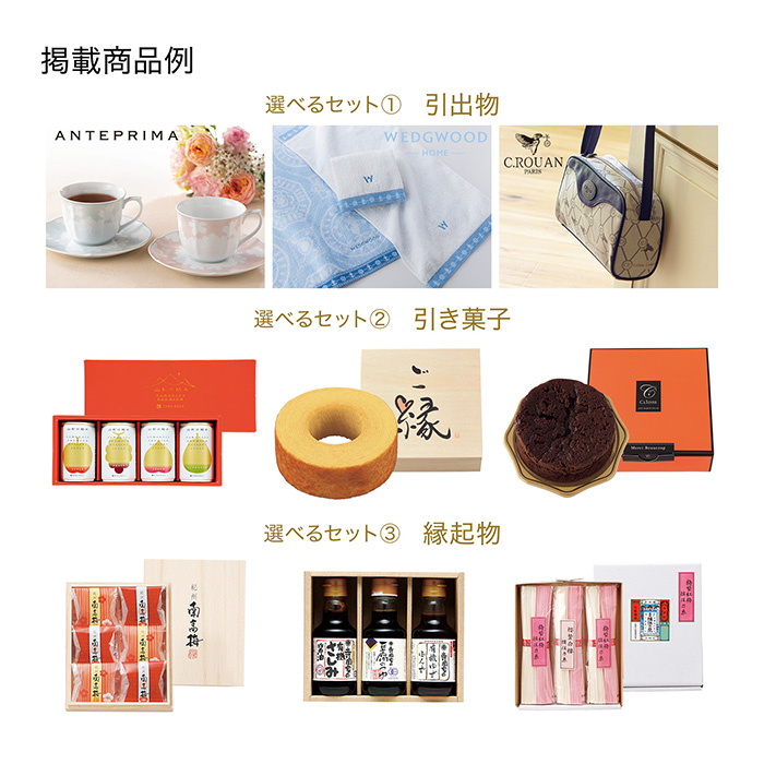 ルミナス(カード箱)[848-182]STYLISH e-gift-2