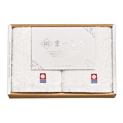 今治の贅沢なまっしろ 日本製 愛媛今治 タオルセット[63010]