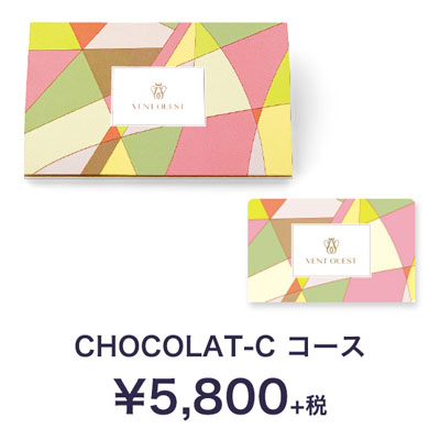 ショコラ‐C [20074010]