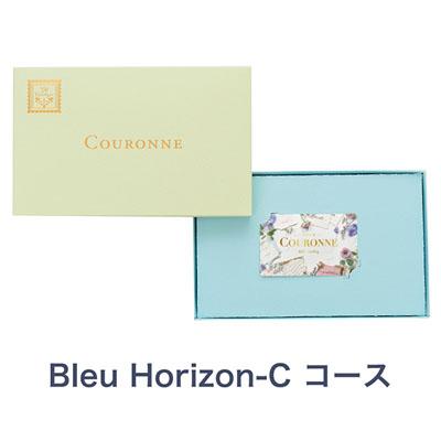 ブルー・オリゾン‐C [20006005]-1