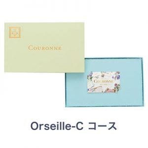 オルセーユ‐C [20006006]