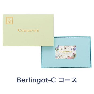 ベルランゴ‐C [20006010]