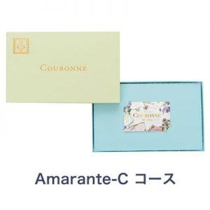 アマラント‐C [20006014]
