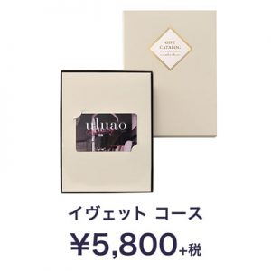 イヴェット カード [20138010]