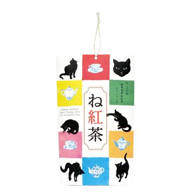 ね紅茶(45個以上〜受付) [1568]