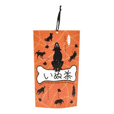 いぬ茶(45個以上〜受付) [1513]