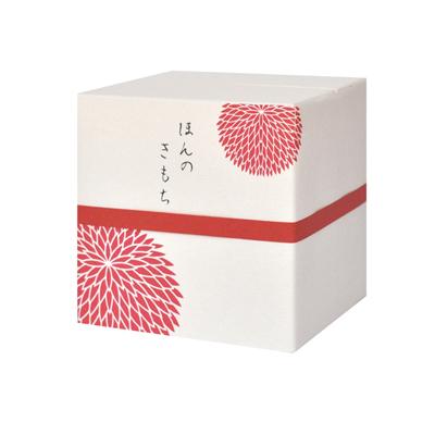 茶ひと揃え 箱入 菊柄 ほんのきもち(20個以上〜受付) [1278]