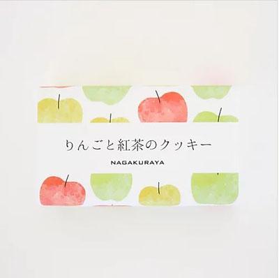 りんごと紅茶のクッキー [NA-216-04]