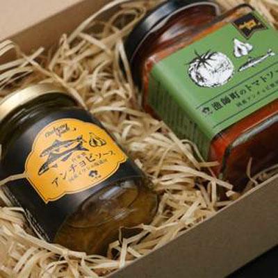 アンチョビソースとトマトソース [anchovy1-tomato1-gift]