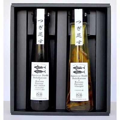 Japanese Dashi Katsuoflavor soysauce &Vinegar 2本セット[だし醤油/濃口 だし酢] [SHM37204]-2