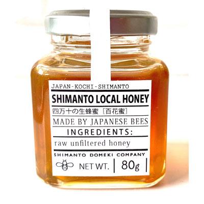 SHIMANTO LOCAL HONEY 80g [SHM50142]