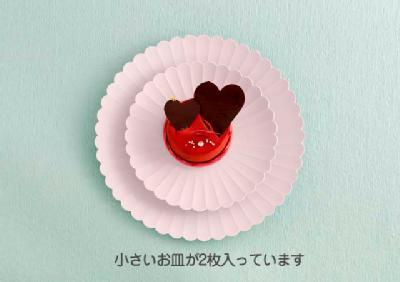 [名入れ]1616 arita japan TYパレスプレート小2枚セット化粧箱入 [TY001N]