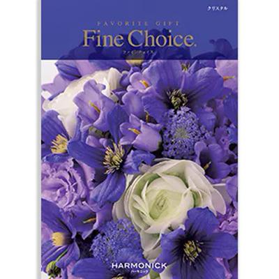 FINE CHOICE クリスタル [RWF0006]