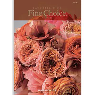 FINE CHOICE パール [RWF0009]