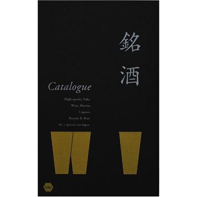 ★銘酒カタログGS01 [18141006]