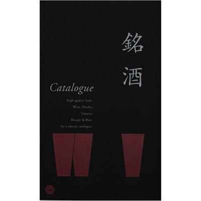 ★銘酒カタログGS03 [18141016]