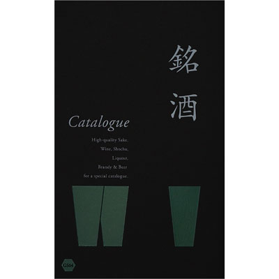 ★銘酒カタログGS04 [18141019]