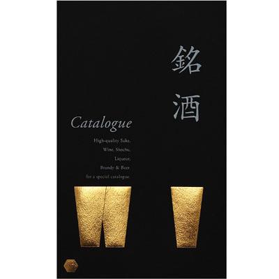 ★銘酒カタログGS06 [18141026]